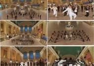 [종합IS] 방탄소년단, 'ON' 무대 공개..전세계 원톱 퍼포먼스