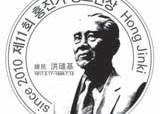 [알림] '홍진기 창조인상' 추천 사흘 남았습니다