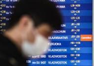 에어서울 임원 전원 사직…이스타항공은 임금체불
