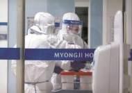간이식 희망 품고 韓 온 몽골인, 코로나 확진 하루뒤 숨졌다