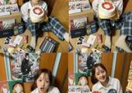 """김보라, 팬사랑에 행복한 미소 """"마지막까지 감사합니다"""""""