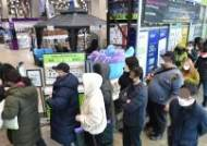 [서소문사진관]마스크 기다리며 돗자리 편 시민들…내일부터 매일 350만장 공급