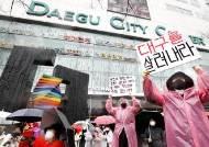 프랑스, 한국 여행 자제 권고…여행주의보 3등급으로 격상
