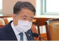 """박능후 """"감염학회, 中 입국금지 추천 안했다""""? 거짓 증언 논란"""