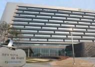한국수력원자력 직원 코로나19 확진…본사 36시간 실질 폐쇄