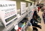 송파 경로당서 노인들에 지급할 마스크 170개 도난…경찰 수사