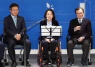 """최혜영 '민주당 1호', 부정수급 의혹 해명…""""가난의 생존과정"""""""