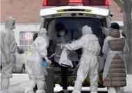 8명의 구급대원 격리된 까닭은?…의심 환자 밝히지 않은 신고에 무방비 출동