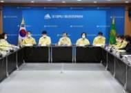 文대통령 회의 참석 대구 부시장 '음성'… 靑 자가격리 해제