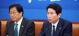 당 청년조직으로 '청년민주당' 민주당 위성정당 윤곽 나온다