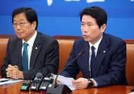 당내 조직 활용해 '청년민주당'…구체화되는 민주당 위성정당