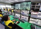 AI와 결합한 CCTV…택시 성추행범 잡고 극단선택 막았다
