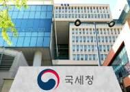 대구·청도 지역 기업, 법인세 신고 5월4일까지…한 달 연장