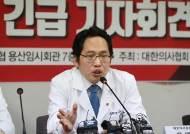 [뼈아픈 순간④]코로나 최전선에 귀 닫은 정부…'장관 경질' 요구까지 불렀다