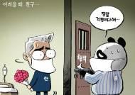 [박용석 만평] 2월 26일