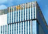 [단독]KB증권은 왜? 라임 TRS 줄이면서 고객엔 라임펀드 팔았다
