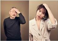 '베를린行' 홍상수·김민희, 공식석상서 뽐낸 커플링·커플포즈