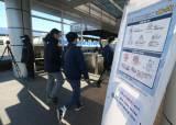 '섰다 멈췄다'… 현대차, 하루만에 울산공장 재가동