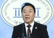 """통합당 염동열 불출마…""""총선 압승 위해 제 한몸 바치겠다"""""""
