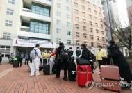 '감기 증상' 충북대 중국인 유학생, 코로나19 음성 판정