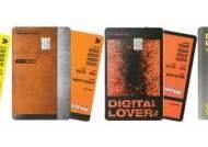 [함께하는 금융] 핵심 혜택부터 디자인과 마케팅까지 '디지털 네이티브 세대' 위한 파격의 연속