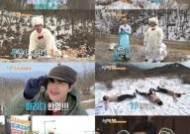 '1박2일' 눈밭에서 영화 패러디…맨몸 투혼