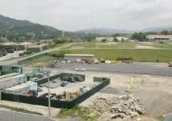 [코로나종합]주한미군 첫 확진···칠곡에 있는 캠프 캐럴 병사