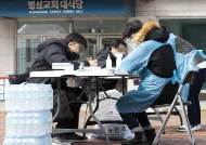 """""""이벤트 행사 연기·취소 권고...회식·여행·사적 모임도 자제"""""""