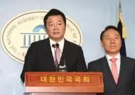 """[포토사오정] 미래통합당에 입당한 안철수계 김철근, """"안 대표와 논의했냐""""는 질문에…"""