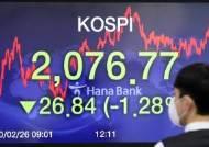 """하루만에 무너진 2100선…""""증시 충격, 메르스 때보다 클 것"""""""