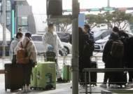 [단독]야반도주하듯 한국 떴다, KDI대학원 유학생들은 지금