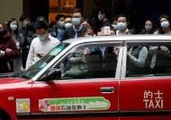 """홍콩, 주민 1인당 현금 156만원 지급…""""코로나19 피해 지원"""""""