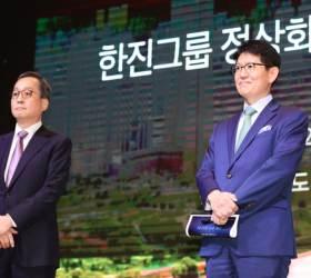 """<!HS>조현아<!HE> 손잡은 KCGI, 법원에 SOS···한진칼 """"사법제도 악용"""""""