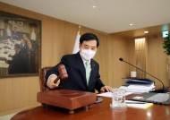 한은, 예상 깬 기준금리 동결…'4월 인하'는 코로나 장기화에 달려