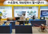 [국민의 기업] 수소차 보급, 발전용 연료전지 확대 … '대한민국 수소경제' 선도