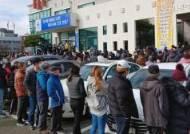 충북도 中 보내려던 보건용 마스크 6만장, 대구·경북에 지원