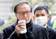 檢, 이명박 구속집행정지 결정 불복…항고장 제출