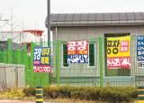 일자리 정책서 소외됐나…일자리 감소 5위 중 3곳 모두 '경북'