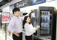 롯데하이마트, 창립 20주년 기념 초특가 기획전 진행