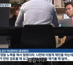"'<!HS>백년전쟁<!HE>' 승소 양홍석 ""김경록 인터뷰 징계, 언론자유 위축"""