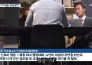 """'백년전쟁' 승소 양홍석 """"김경록 인터뷰 징계, 언론자유 위축"""""""