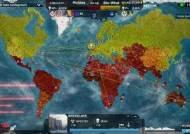 바이러스로 인류 멸종시키는 게임, 중국 앱스토어에서 퇴출