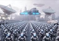 [김민석의 Mr. 밀리터리] 성큼 다가온 인간과 전투로봇의 전쟁