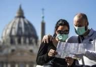 이탈리아, 코로나19 사망자 수 17명 한국 넘어서
