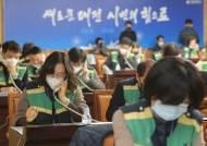 신천지 신도 연락 불통… 대전 807명·충남 519명·전남 692명