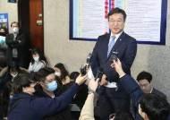 """與실세 5인 '비례정당' 밀실 회동···野 """"소름 끼치는 정치공작"""""""