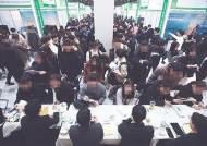성장 멈춘 30대 그룹 고용증가 5년간 5만명뿐