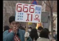 """다큐 '휴거' PD가 말하는 신천지 """"극단에 빠지는 심리는…"""""""
