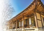 [도약하는 남양주] 다산의 '실사구시' 정신 계승대한민국 최고의 인문학 도시로