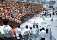 인도, 한국인 전자·도착비자 발급 잠정 중단…입국 까다로워져